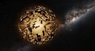 黑洞周圍的「戴森球體」可能是外星文明的能量來源