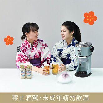 日本設計品牌帶你偽出國