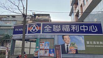 全聯驚見「神級罐頭」重出江湖 網嗨翻:小時侯最愛吃