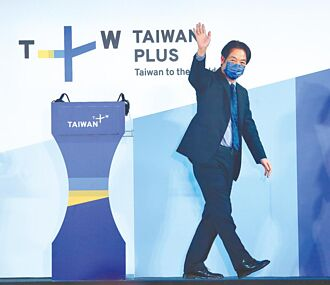 Taiwan+開播全英文向世界發聲