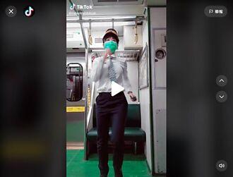 台鐵女列車長熱舞10秒吸25萬人 爆紅後她卻道歉了