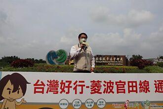 台南購物節加碼送房子有譜 黃偉哲透露地點可能在善化
