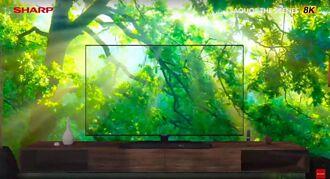 SHARP推親民版全新第三代8K電視 6萬5000元有找即可入手