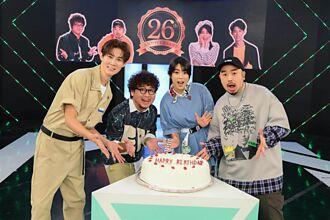 《完全娛樂》開心慶祝26歲 天王天后經典節目畫面曝光