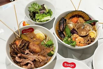 日本進口靈魂食材!北海道湯咖哩SUAGE你吃過了嗎?