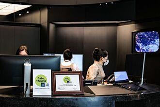 晶華、圓山、台北101 55家業者取得安全旅遊戳記