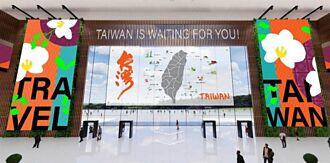 台灣線上旅遊展館上線 景點一指逛完