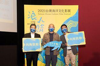 舒米恩任海洋文化影展大使 心疼〈刻在〉風波盧廣仲深受其害