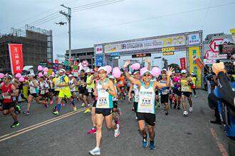馬拉松》田中馬10周年 免費線上活動