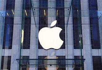 蘋果搶錢耍流氓?傳取消iPhone 13 Pro系列 256GB版本 升級多花8000元