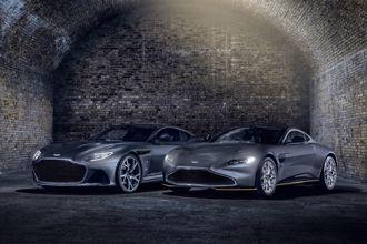 特務的紳士坐駕 Aston Martin 推出《007:生死交戰》電影聯名限量車款