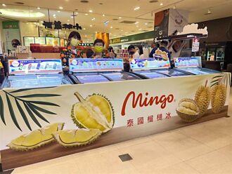 團購夯品「Mingo泰國榴槤冰」首家實體店進駐美麗華