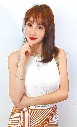 王宥忻開直播節目 傳授財富自由