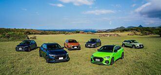 2022年式Audi 全車系開始預售
