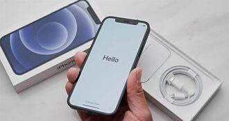 iPhone13新機要來了!iPhone12售價大跳水:便宜快9千