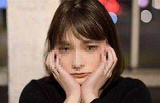 22歲混血女模崩潰筆記曝光 輕生後3天IG突更新黑畫面