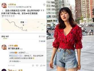 女網紅直播遭6男童圍攻猥褻 崩潰影片曝