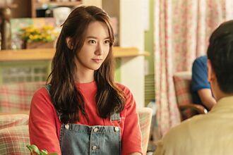 少時潤娥挑戰方言演技獲讚 粉絲朴正民對戲笑不停
