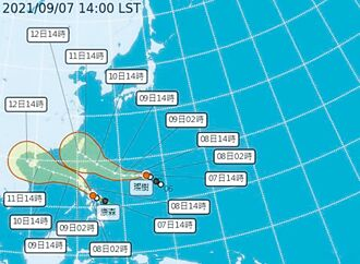 輕颱璨樹 周末起逼近台灣