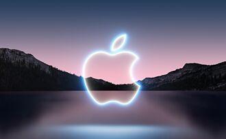 蘋果正式發出邀請函 iPhone 13將在這一天正式曝光