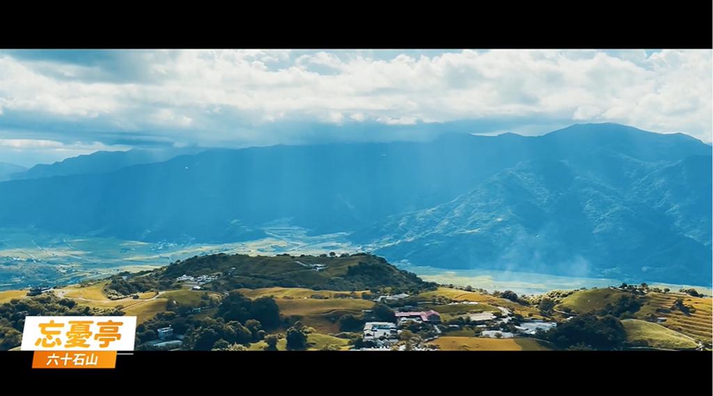 圖說:六十石山的忘憂亭可看見從雲縫中灑下的「耶穌光」/截取自youtube