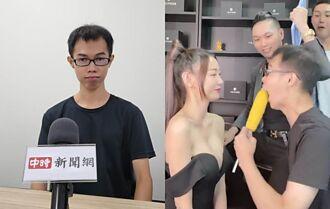 鄧佳華臉紅羞曝新歡 跟最辣日文老師直播互動超親密