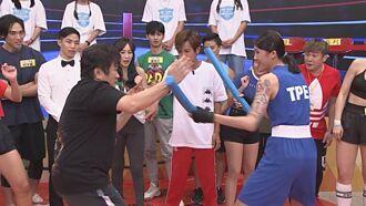 胡瓜強勢回歸《大集合》簽生死狀 奧運拳擊銅牌黃筱雯棒打不手軟