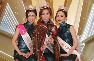 2021香港小姐出爐 中葡混血美女奪冠背景遭起底