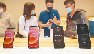 頂規iPhone 13 Pro Max售價料逼近7萬