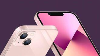 2021蘋果秋季發表會(1):全新iPhone 13系列台降價千元 Pro Max仍與美金定價差逾$6000