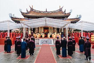 臺北孔子誕辰千人祭典如期舉行 但不開放現場改為線上觀禮