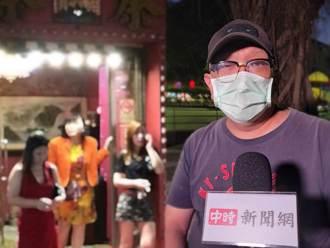 萬華阿公店姐姐超嗨玩法 老司機驚吐男人都愛原因