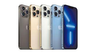 iPhone 13搶客 電信業者推0元購機