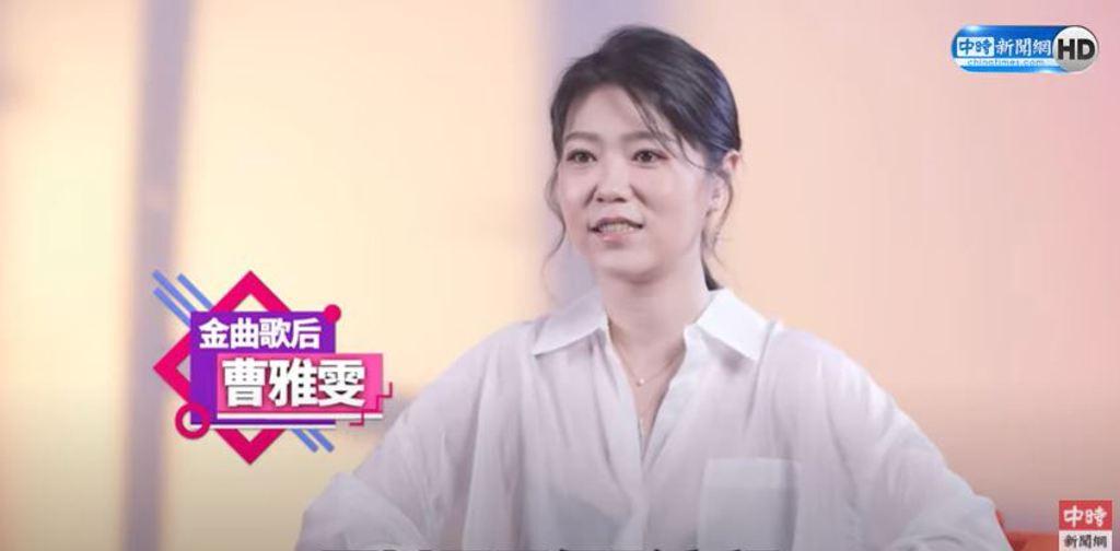 曹雅雯接受中時新聞網專訪(圖片/翻攝中時新聞網YouTube)