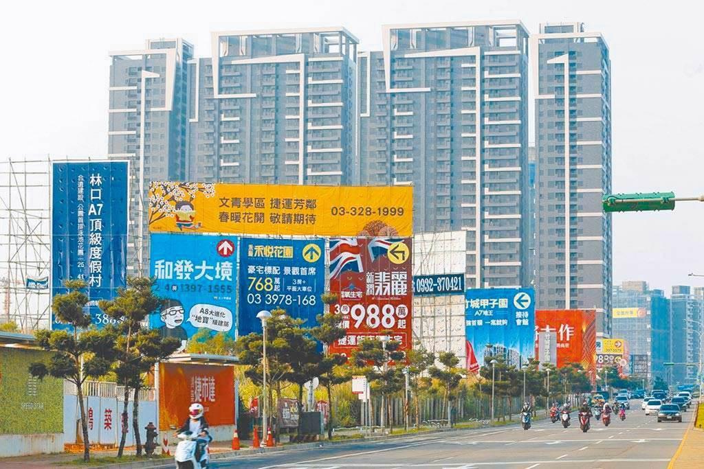 近年台灣房價居高不下。(示意圖/翻攝中時新聞網房產)
