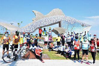 迎著海風出發!雲嘉南濱海小鎮單車深度慢遊開放報名