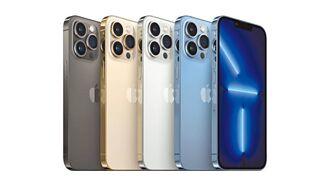 預購iPhone 13驚見大家都分期 網曝:傻子才付清