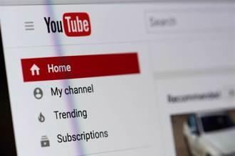 YouTube「史上觀看次數最高」神曲竟是它!一播放爸媽們都跪了