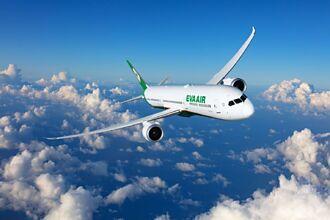 長榮航空獲Travel+Leisure肯定  全球最佳國際線航空公司第三名