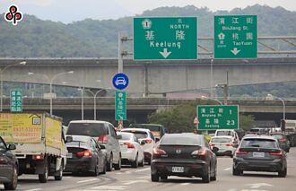 國慶3天連假仍有車潮 交通量預估增3成