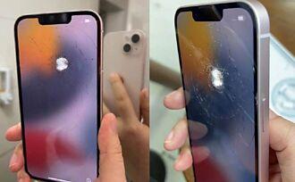 iPhone 13 全球首摔!他開箱手滑摔地上全碎了