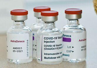 斯洛伐克贈台灣16萬劑AZ疫苗  6:14分運抵桃園國際機場