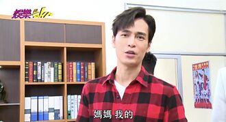 《黃金》男演員搶當陳美鳳乾兒子 只因每天可以「分一半」