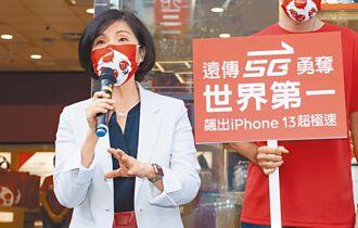 遠傳iPhone 13首賣日銷量開紅盤
