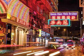 香港西九龍 體驗藝文旅遊新滋味