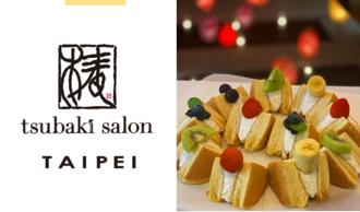 日本北海道的排隊名店「椿 tsubaki salon Taipei」與雲朵一樣的鬆軟舒芙蕾帶你飛上天 同時也是視覺開吃