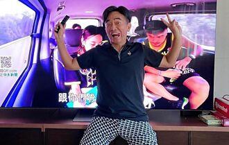 吳宗憲確定淡出演藝圈 赴陸從商放手台灣3節目