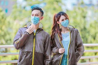 選好物/長榮航空機能防護夾克 升級2.0版來啦!