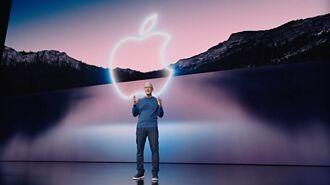 蘋果最新發布會時間曝光 剩不到2周!全新MacBook將登場