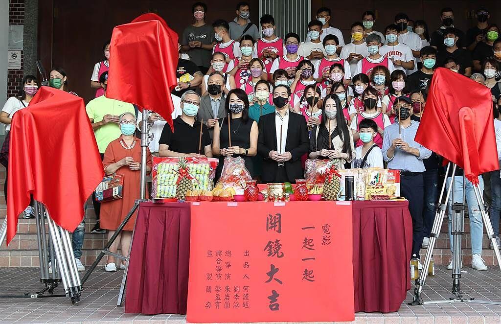 《一起一起》10日在銘傳大學士林校區舉行開鏡儀式。(陳俊吉攝)